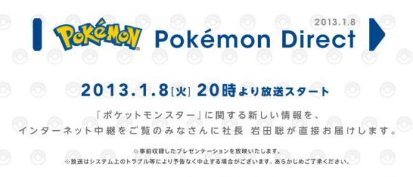 'Pokemon' announcement on Nintendo Direct tomorrow