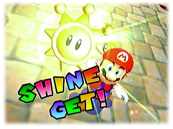 shine_get