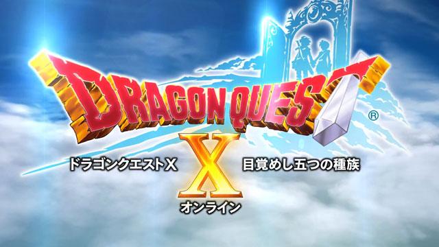 'Dragon Quest X' sales below expectations