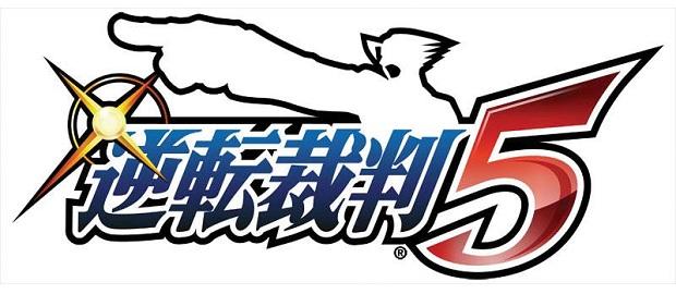 'Phoenix Wright 5' hits Japan this summer