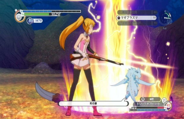 E3 '13: 'Time and Eternity' is a JRPG you need to see to believe