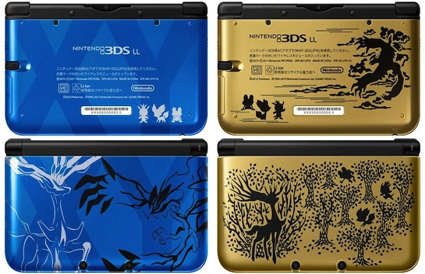 Limited edition 'Pokemon X and Y' 3DS XLs coming to Japan